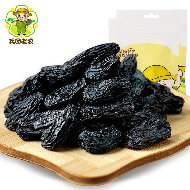 兵团老农黑加仑葡萄干新疆特产无籽提子干休闲零食小包装50g*5