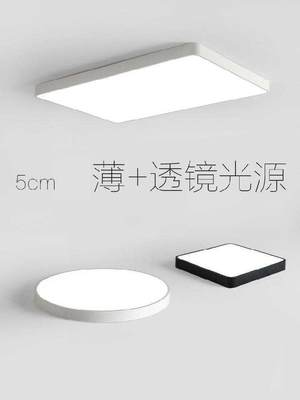 Ceiling lamp led ais...