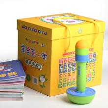 格灵婴幼儿童英语点读笔早教故事机