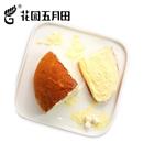 花园五月田苏州花园饼屋奶酪包乳酪包网红早餐糕点零食顺丰包邮