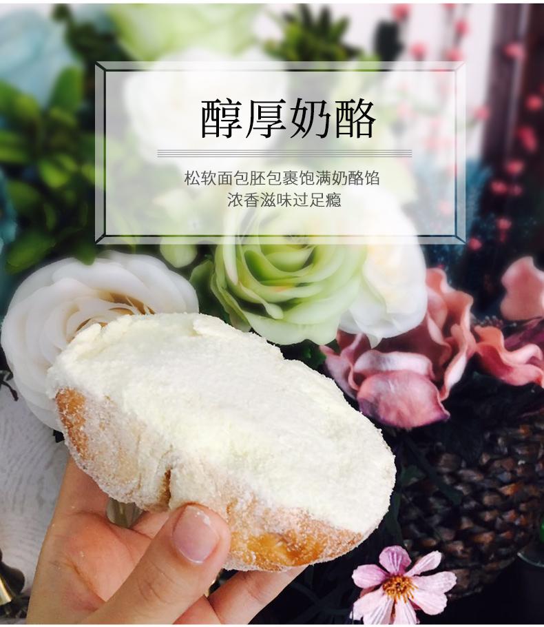 花园五月田 奶酪雪面包 冰淇淋奶酪包 4盒共340g  天猫优惠券折后¥49顺丰包邮(¥59-10)