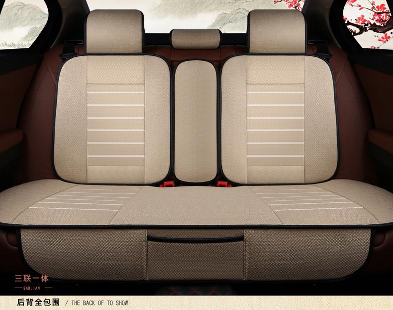 汽车坐垫四季别克新老款凯越05/06/07/08/11/13/15款亚麻全包座垫商品详情图