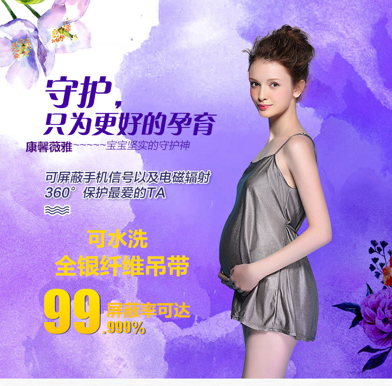 d8a2c80cb9b88 Anti-radiation clothing maternity dress authentic camisole pregnant women  360 degrees radiation clothes four seasons wear silver fiber