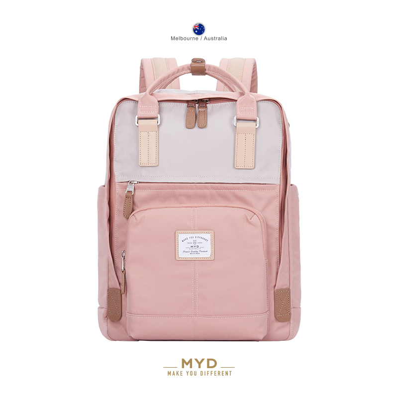MYD backpack female 2019 new bag female college student high school  students junior high school Korean fashion donut backpack