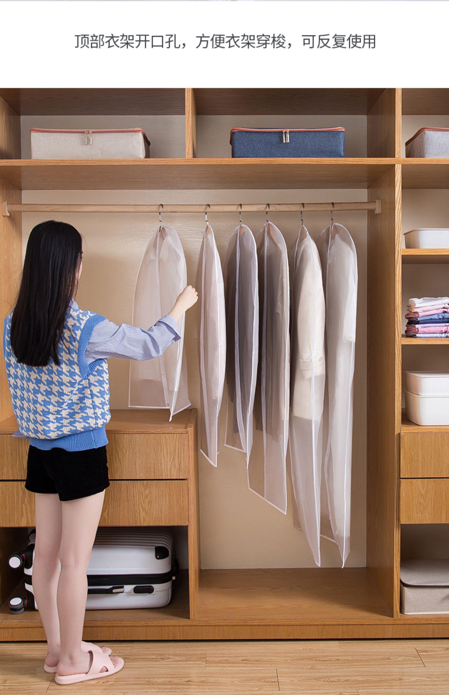 衣服防尘罩挂式衣物防尘袋衣罩