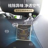 Car Perfume Aromatherapy Box Men's Special High-end Pregnant Women and Babies Available Car Fragrance Outlet Pendant Ladies
