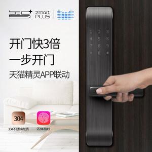 智家人指纹锁 密码锁家用防盗门锁智能电子锁磁卡锁 2018新款DS