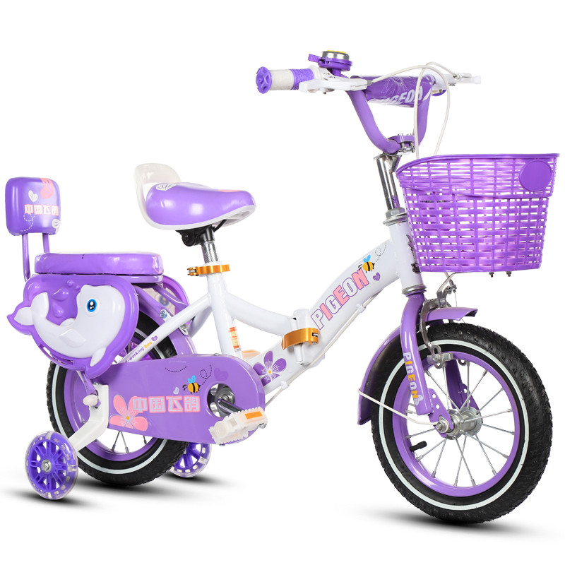 PRINCESS PURPLE + FOLDING + UPGRADED SEAT PLATE ★ BLACK TIRE