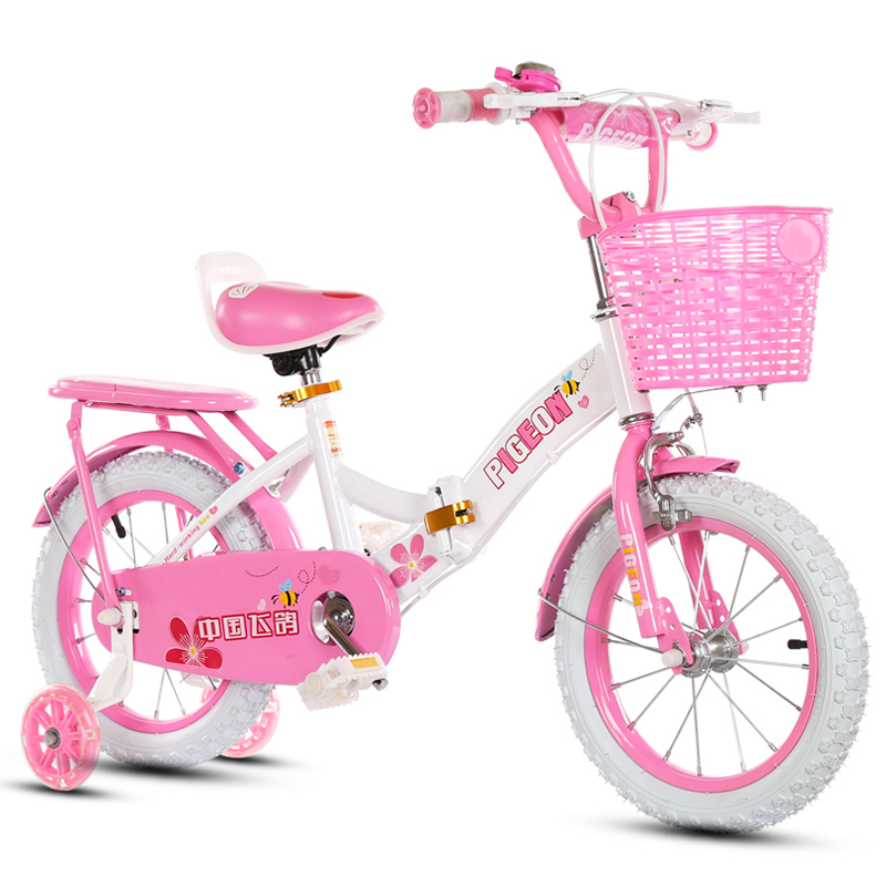 PRINCESS POWDER + FOLDING + BACK SEAT + GIFT BAG ☆ WHITE TIRE