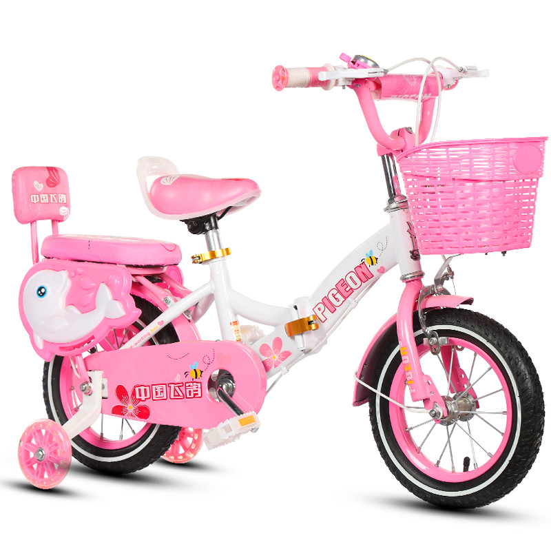 PRINCESS POWDER + FOLDING + UPGRADED SEAT PLATE ★ BLACK TIRE
