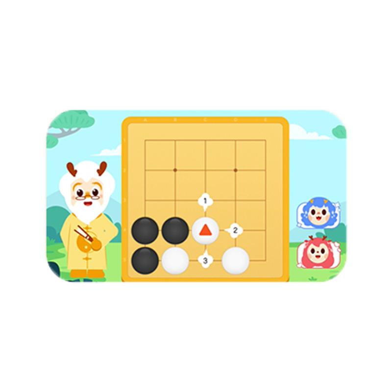 【喜上好】有道精品课少儿围棋6节启蒙体验课AI思维训练赠礼品