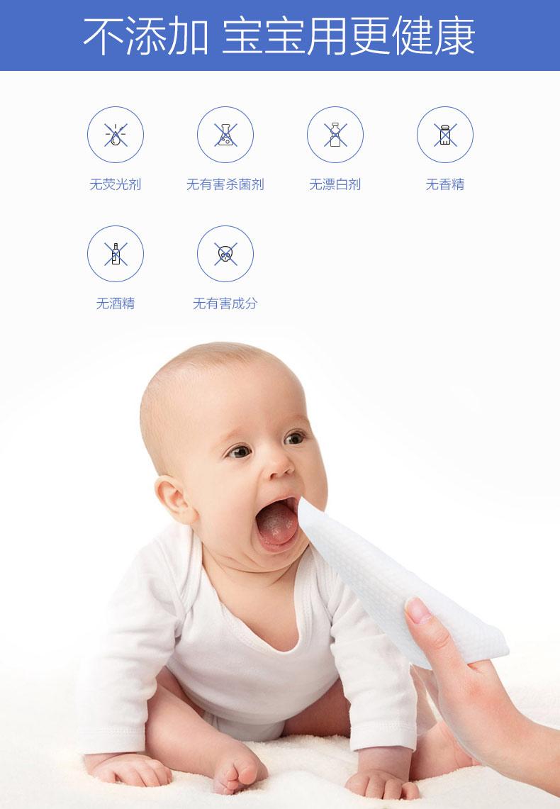 德国 安慕斯 手口专用 婴儿加厚湿巾 10抽*10包 一张即一条小毛巾 图5