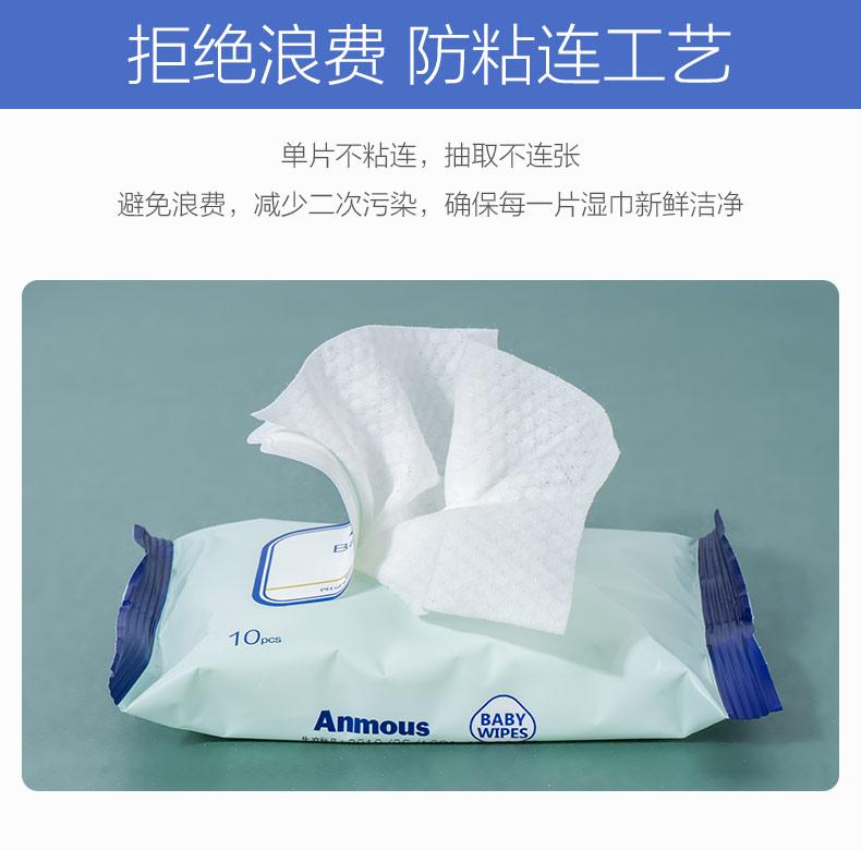 德国 安慕斯 手口专用 婴儿加厚湿巾 10抽*10包 一张即一条小毛巾 图11