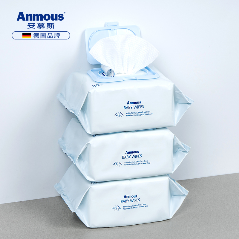 安慕斯湿巾3包婴儿手口专用