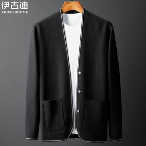 毛衣外套男秋季帅气针织开衫外穿