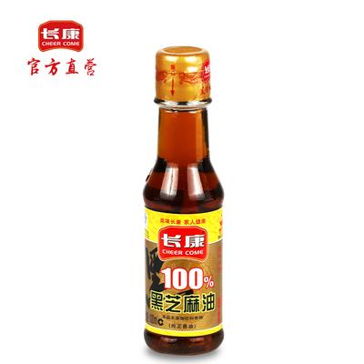 【长康 】100%纯正黑芝麻油100ml