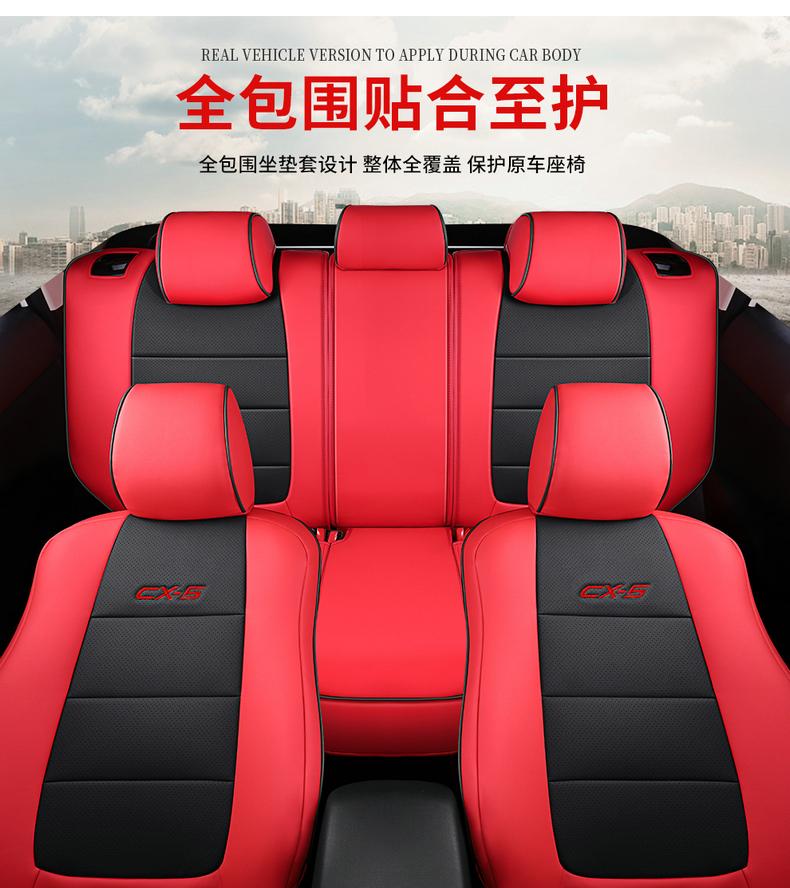 Áo ghế xe Mazda CX-5 2018-2019 - ảnh 15