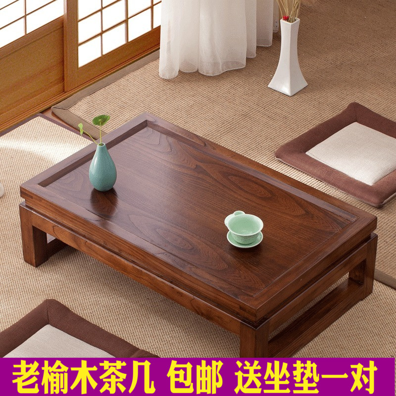 Japanese small tea table tatami tea table Zen modern simple solid wood Kang table bay window table window table