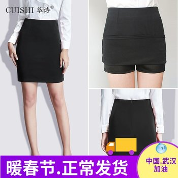 Career dress women in black dress step skirt bag skirt package hip new work skirt waist skirts tutu skirt suit