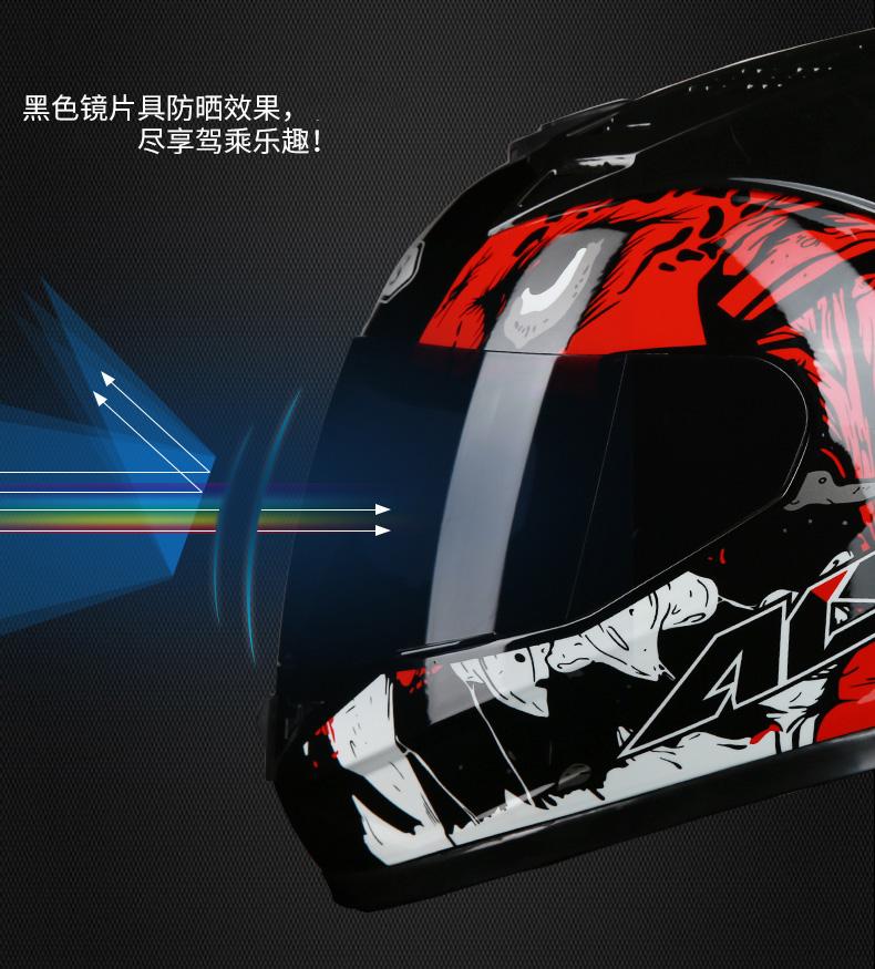 шлем первый модель модификация отделка 1_07.jpg