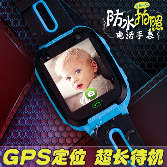 儿童电话手表防水智能定位小学生男孩女孩多功能触屏拍照手表手机