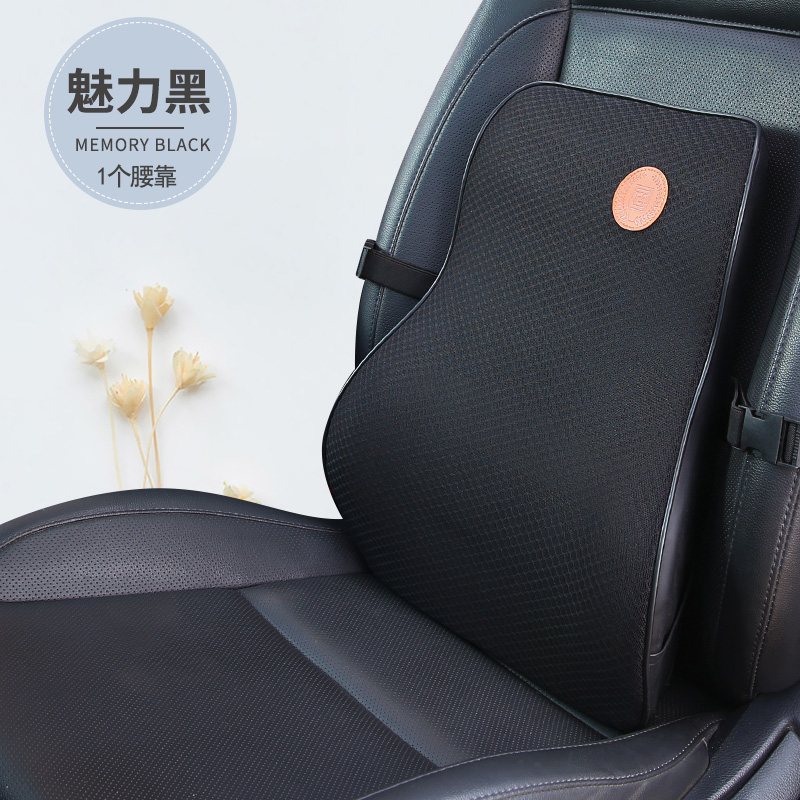 6 72]cheap purchase Car seat lumbar support memory cotton car seat