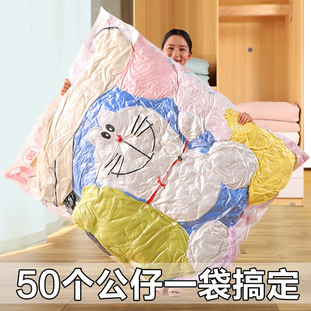 Suction vacuum packing pouch King futon comforter sub Sack laundry bags Down Pump