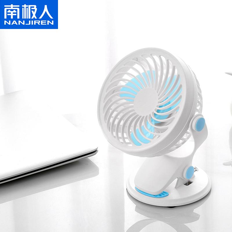 【南极人】静音夹扇USB电风扇