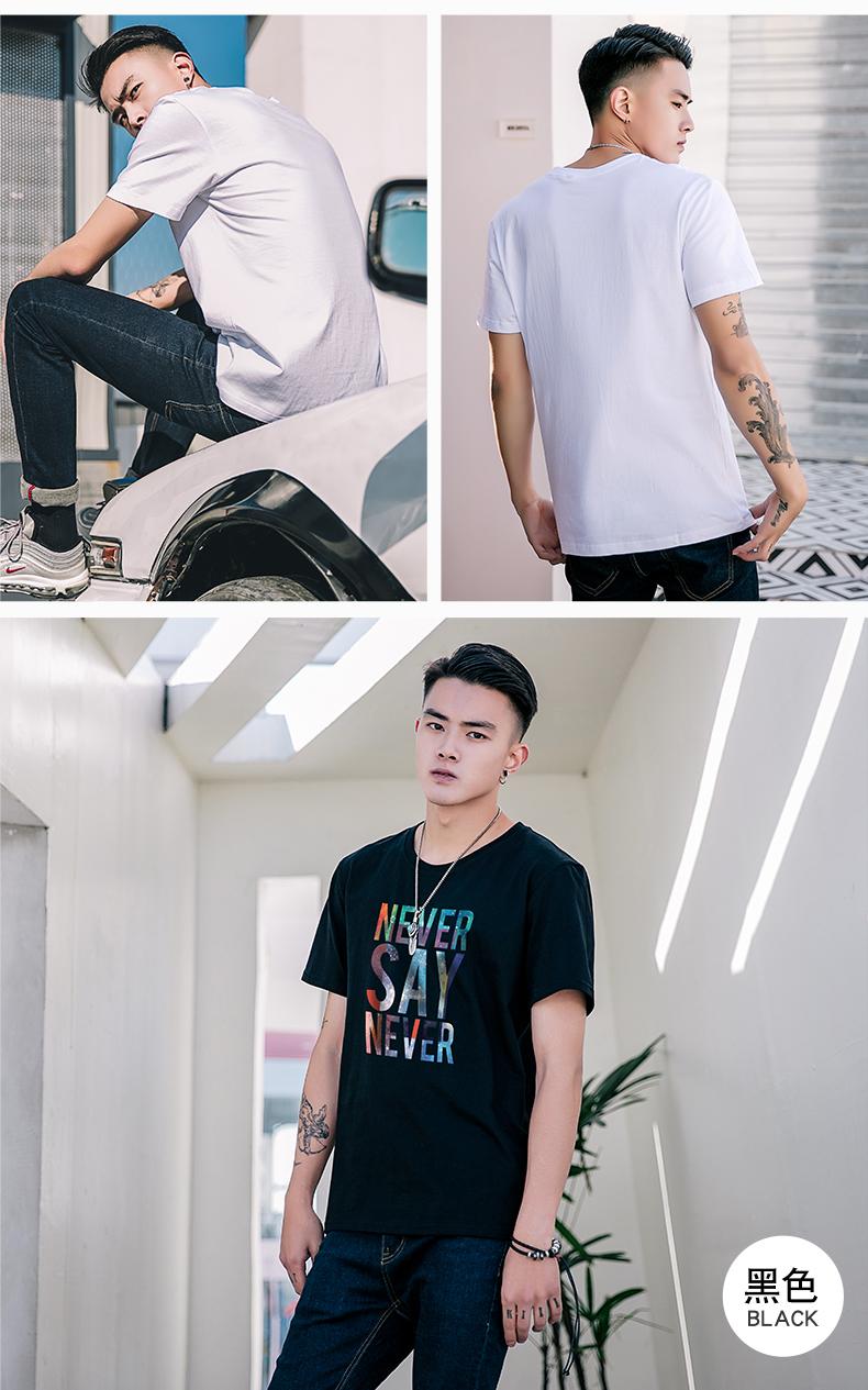 Ngắn tay nam mùa hè t-shirt vòng cổ Hàn Quốc phiên bản của xu hướng tự trồng một nửa tay áo bông trắng vài t-shirt quần áo