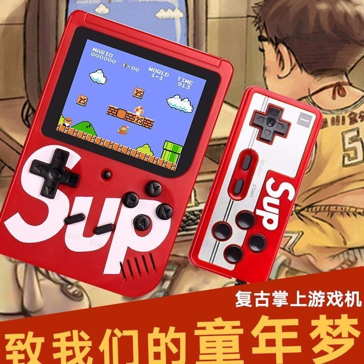 SUP掌上游戏机 经典怀旧魂斗罗马里奥儿童充电宝掌机男女朋友礼物