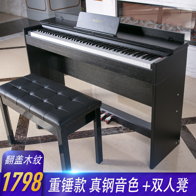 HB121 upgrade models heavy hammer wood grain black [collar volume price 1798] to the bench