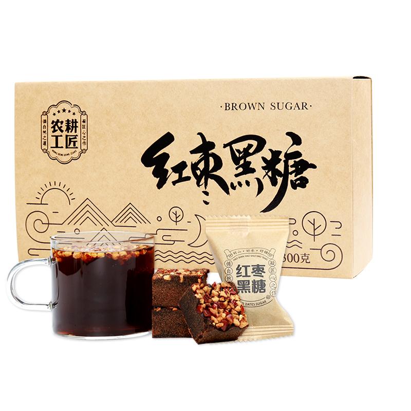 CCTV推薦品牌 農耕工匠 黑糖紅糖姜茶 300g
