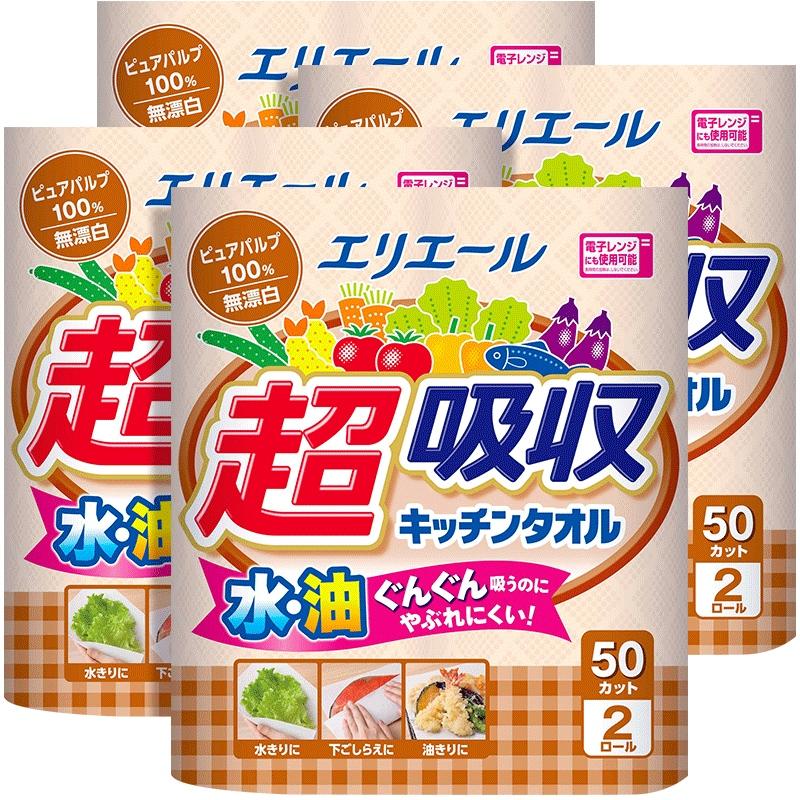 日本进口 GOO.N 大王 elleair 爱璐儿 无漂白超吸收厨房卷纸 50节*2卷*4提 天猫优惠券折后¥29.9包邮(¥49.9-20)