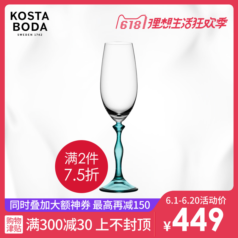 KOSTA BODA imported handmade crystal glass home TWO OF US tall champagne glass creative glass