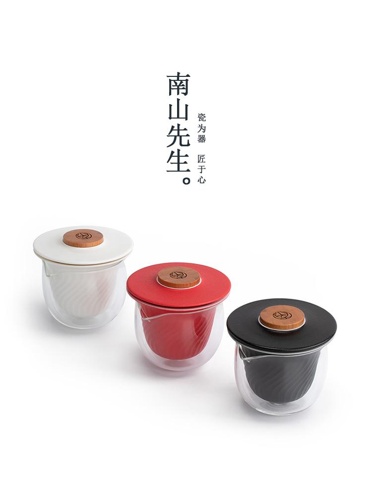南山先生 旅行茶具套装便携包 快客杯陶瓷防烫功夫茶具户外泡茶壶_图3