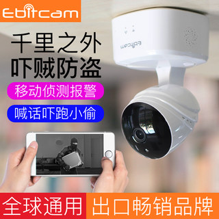Wireless camera wifi mobile phone remote night vision cctv closed-circuit probe indoor home monitor HD set