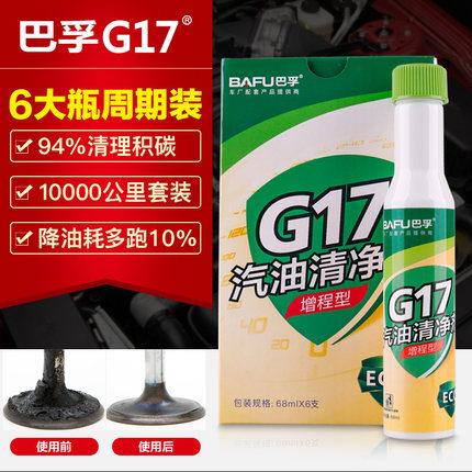 巴孚 G17 ECO增程型 汽油添加剂 燃油宝 68ml*6支装