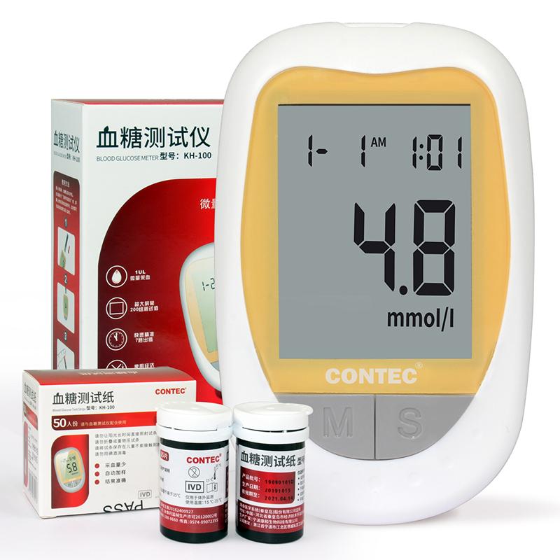 康泰血糖测试仪家用精准免调码医用全自动糖尿病测量仪采血针试纸