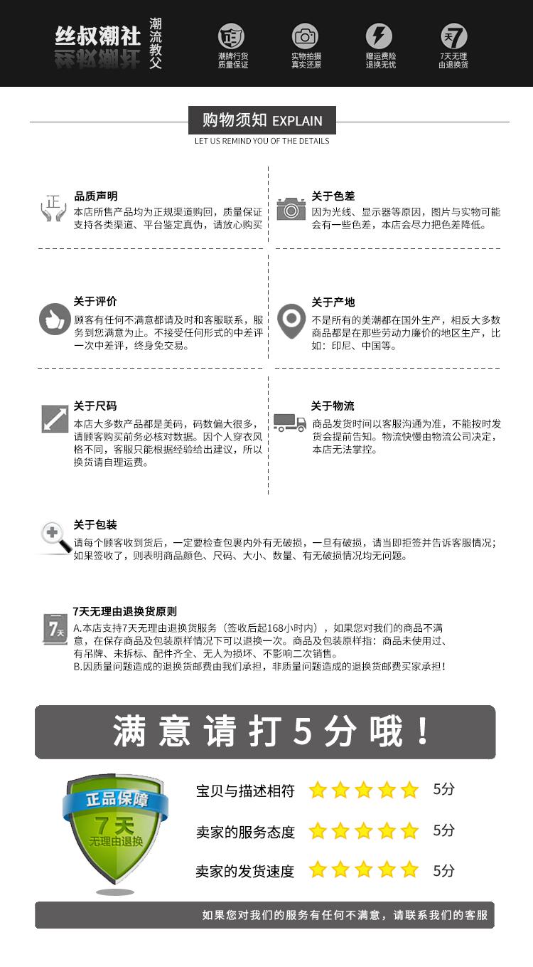 丝叔潮社 PSO Brand 春秋蓝黑口袋格子衬衫男女港风情侣潮牌外套