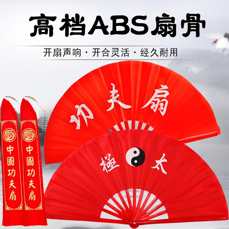 100 листьев вентилятора peony вентилятора времени вентилятора беспорядка залы вентилятора первобытного громкого красный Китайский вентилятор танцульки вентилятора боевых искусств детские Вентилятор Kungfu