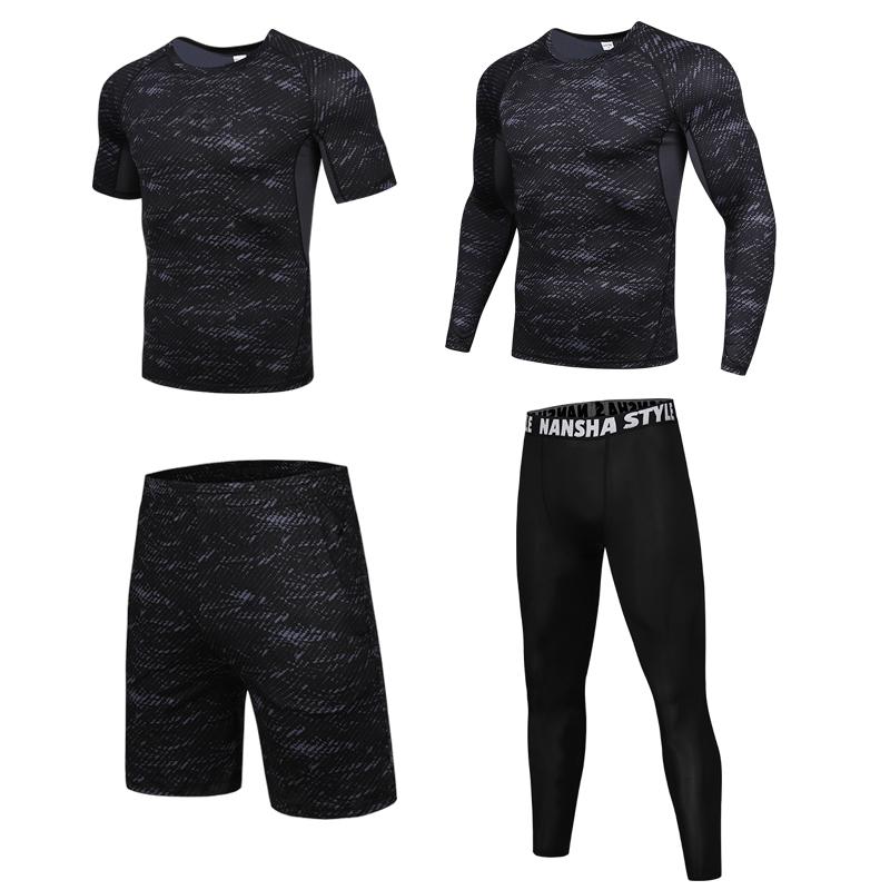 健身服男套装速干长袖紧身衣春夏夜晨跑步篮球训练房运动五六件套