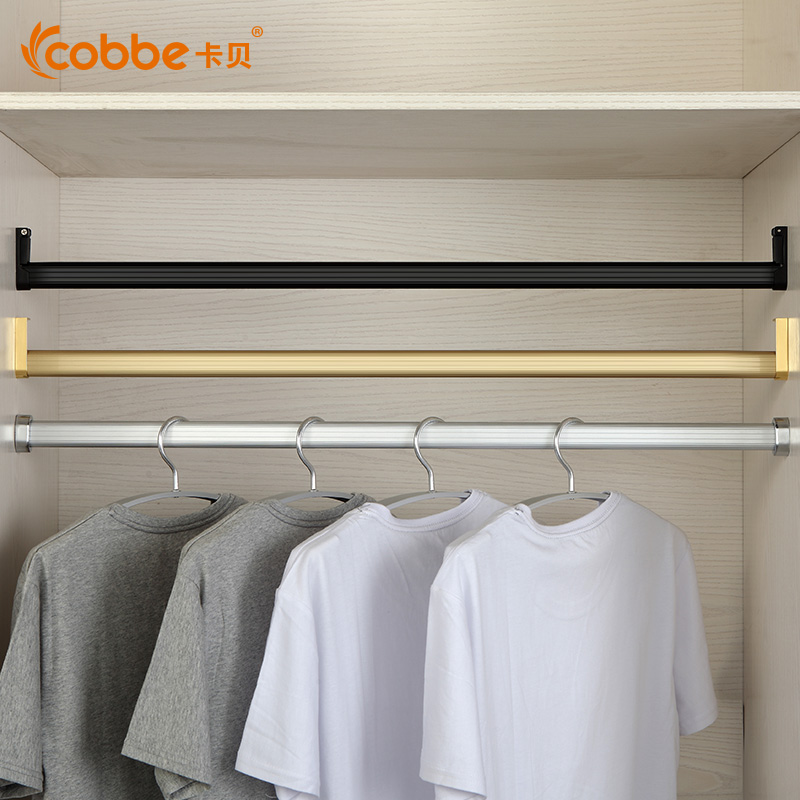 Kabe Closet Clothes Rail Cabinet Fixed Hanging Crossbar Rod Hanger Accessories