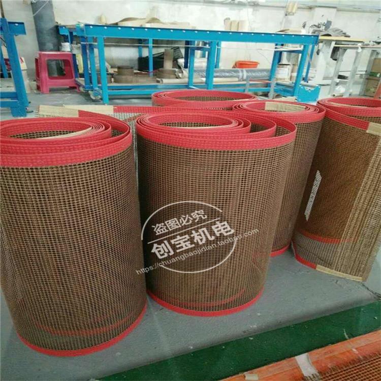 特氟龙网带_微波特氟龙网带耐热耐磨uv食品级烘干带铁氟龙输送带