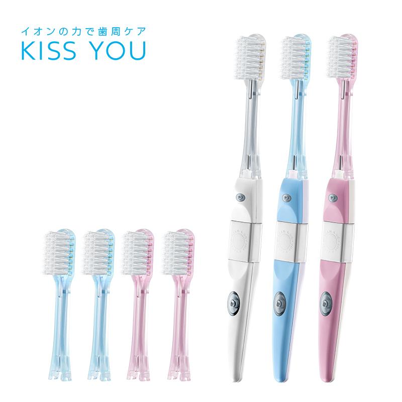KISSYOU日本负离子牙刷 情侣家用软毛清洁旅行刷头