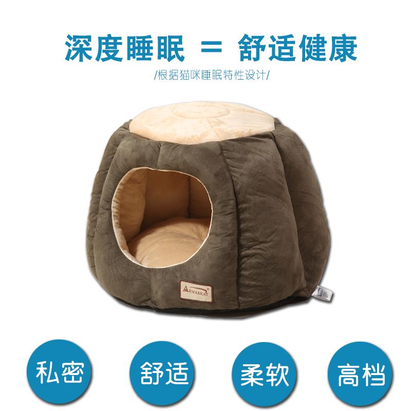 Лежанка для животных Petfun