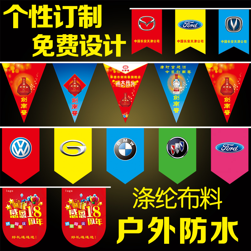 Triangle hanging flag custom printed strings of flags colorful flags  production opening ceremony activities warning advertising custom outdoor  flags