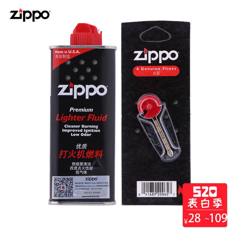 Zippo зажигалка масло подлинный оригинал zippo уголь масло кремень уикс древесный гриб сокровище уголь масло аксессуары рукав наряд