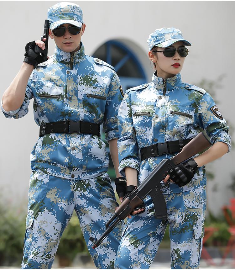 正品特种兵军装海洋迷彩服套装男女秋冬季作训服耐磨军训服工作服
