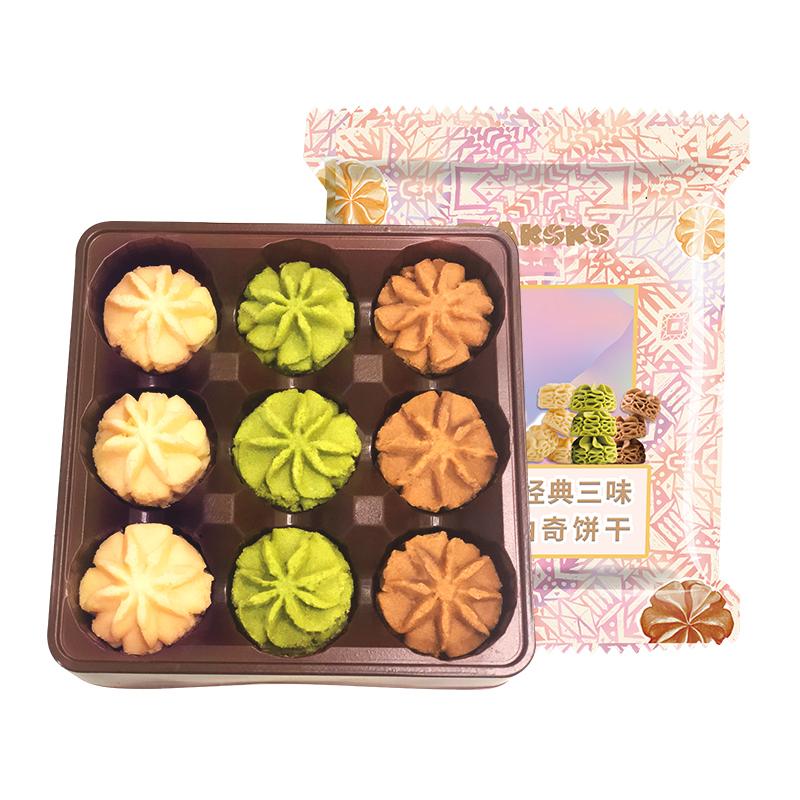 AKOKO小花曲奇饼干小包装黄油咖啡抹茶味68g*10袋网红吃货零食,免费领取20元淘宝优惠卷