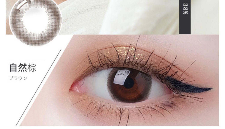 日本CM糖果美瞳14.5大直径半年抛2片